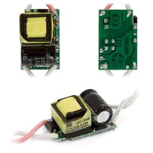 Драйвер светодиодной лампы 1-5 Вт (85-265 В, 50/60 Гц)