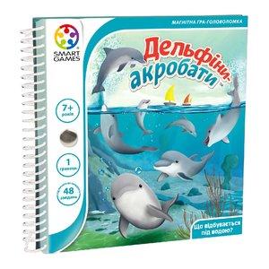 Головоломка Smart Games Дельфіни-акробати, Дорожня магнітна гра